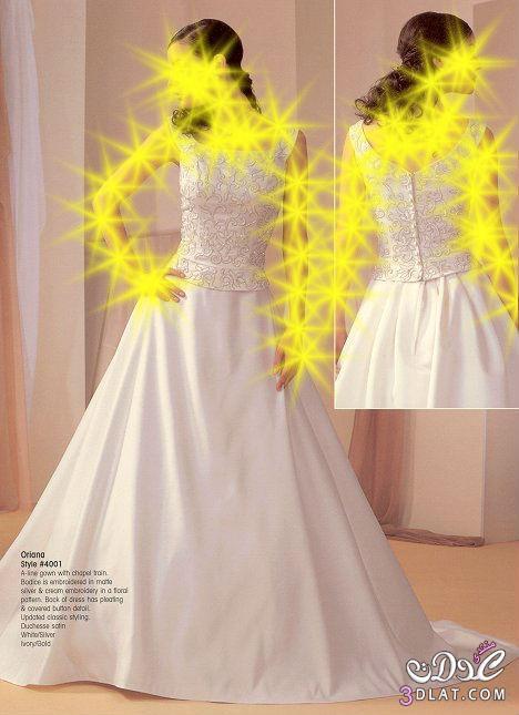 فساتين زفاف كوني كاالاميرة يوم زفافك