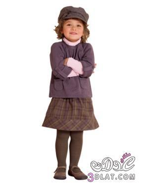 8e1675696 احدث ملابس اطفال شتاء 2020-ملابس شتويه للاطفال-ازياء اطفال شتويه2019 ...