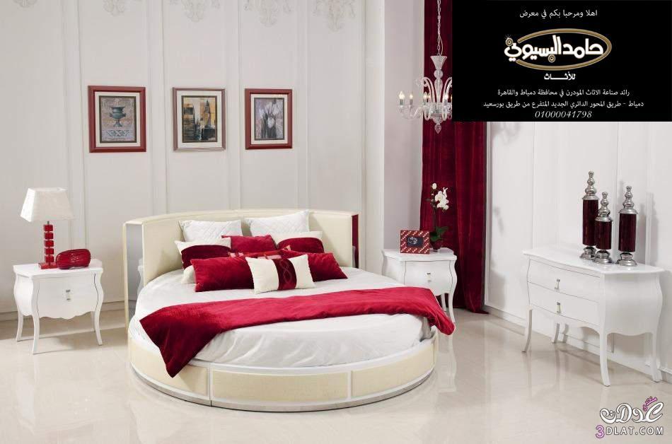 غرف نوم رومانسية,غرف نوم باللون الاحمر ,اثاث مودرن   عدولة صغنونة