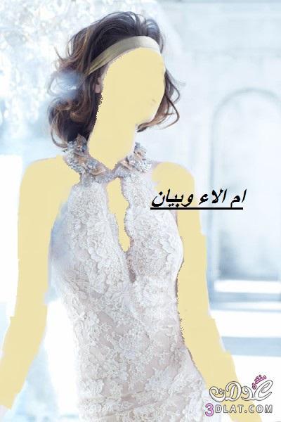 فساتين زفاف روعة من lazaro الاسبانية لموسم 2021,فساتين زفاف روعة من lazaro