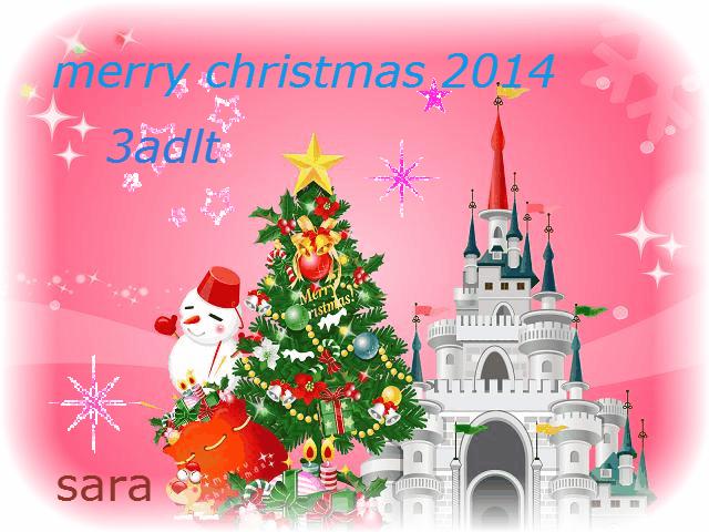 كروت السنة الميلادية 2014 بطاقات