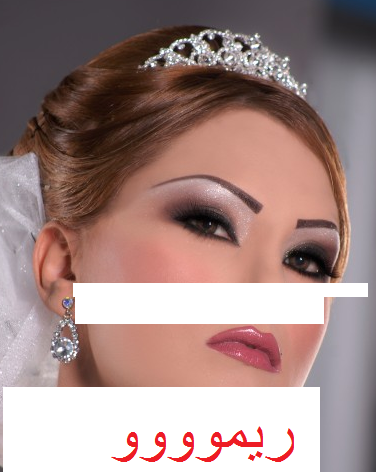 صور ميك اب للعروس 2021  , صور مكياج للعروس 2021  جديد , احدث صيحه فى عالم مكياج للعروس 2021  العرايس