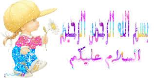 بالصور: اصنعي وسائد ملونة للصالون 13875529771.jpg