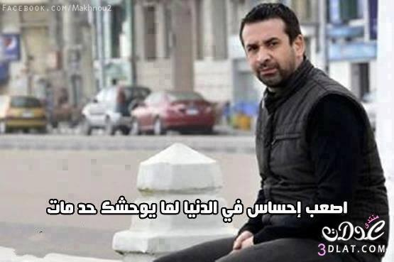 حزينه 2014 ,صور حزينه عبارات