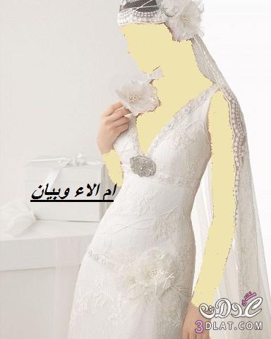 فساتين عروس 2021 من تصميم rosa clara,احلى فساتين زفاف في منتهى النعومة و ج 1