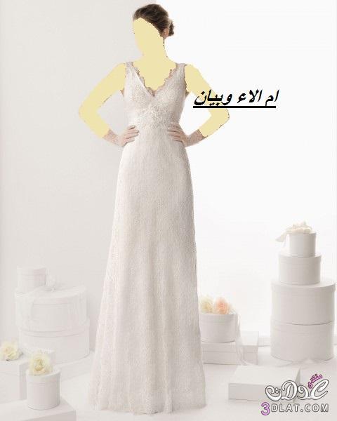 فساتين عروس 2021 من تصميم rosa clara,احلى فساتين زفاف في منتهى النعومة و ج 3