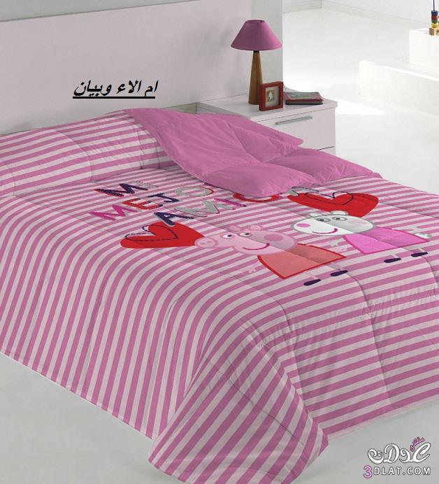 مفارش سرير روعة ل2014 لغرف