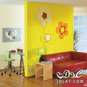 اصنعى بنفسك ديكور لجدران منزلك بالصور 13880898699.jpg