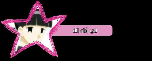 العاب للاطفال الصغار العاب صغار العاب 138812381710.png