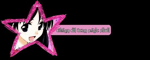 العاب للاطفال الصغار العاب صغار العاب 138812381711.png