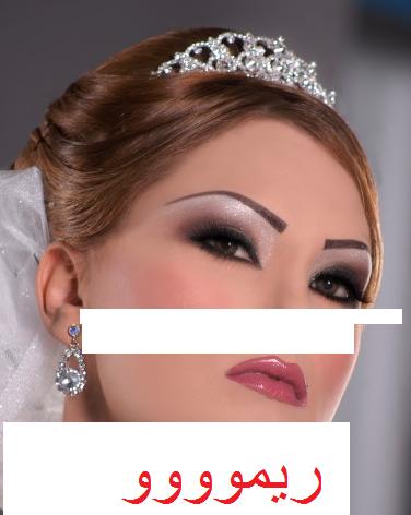 ميك اب للعروس 2021   , صور ميك اب للعروس 2021  جديد , مكياج للعروس 2021  فرحك , مكياج للعروس 2021  عرايس , صور ميك اب للعروس 2021  عرايس جديد