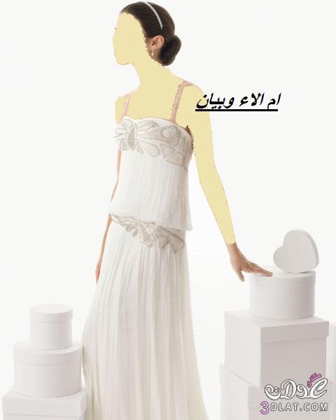 فساتين عروس 2014 من تصميم rosa clara,احلى فساتين زفاف في منتهى النعومة ج 4