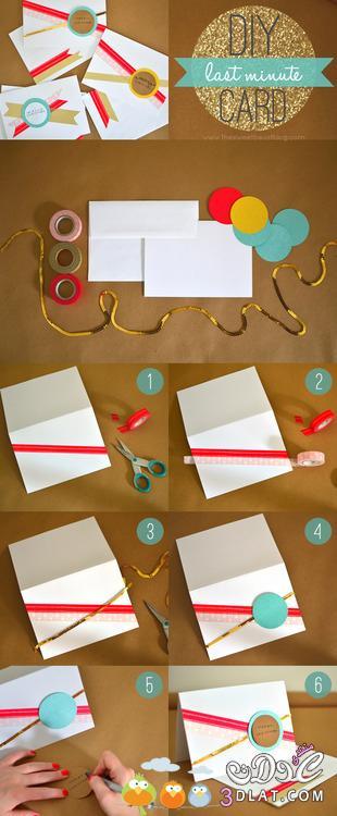 [صور] كارت تهنئة جميل شغل يدوي2014,طريقة تزين بطاقة تهنئة ومعايدة روعه 13882707811.jpg