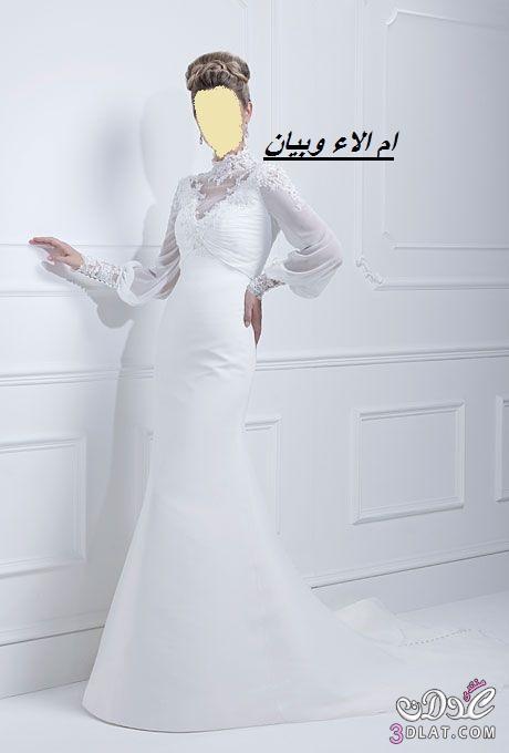 f86db677a فساتين زفاف بالاكمام ل2014,فساتين عروس 2020 مناسبة للعروس المحجبة ج2 ...