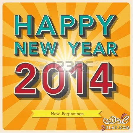 2014, Happy Year 2014
