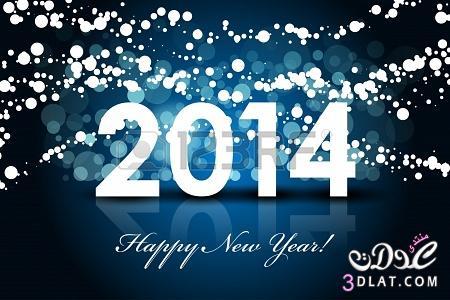 جديدة للعام 2014,2014 Happy year