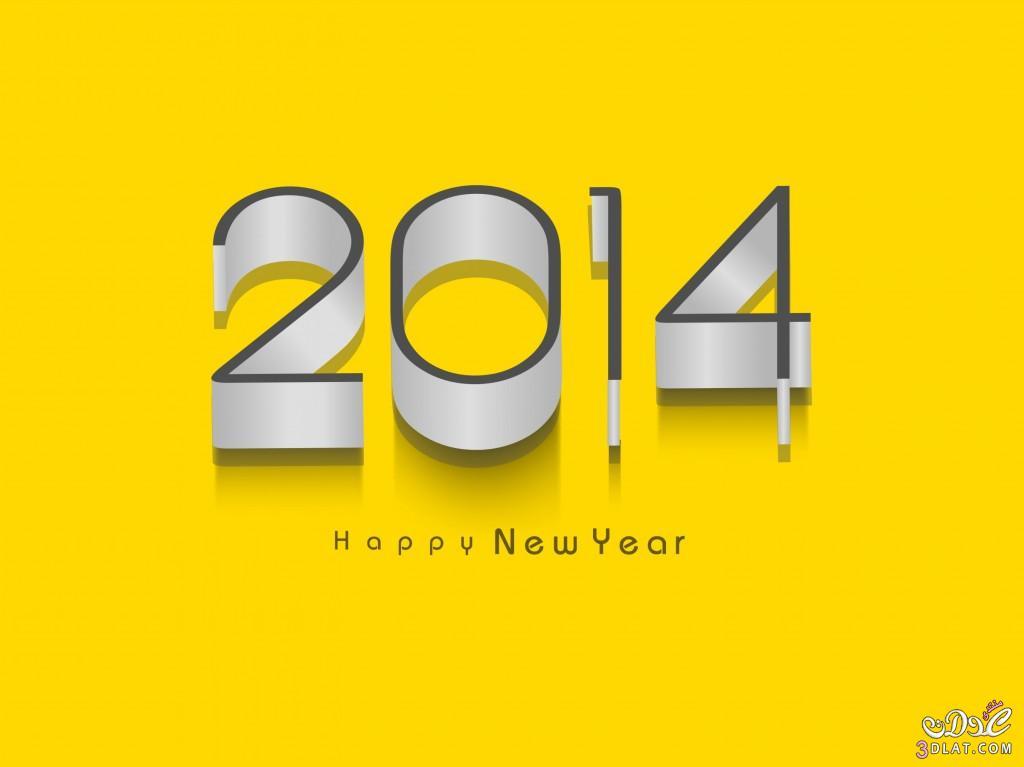 كفرات فيسبوك للعام 2014,2014 Happy