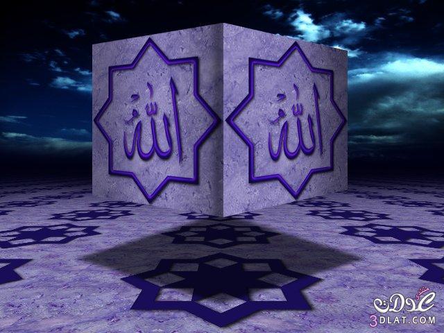 اسلاميه 2014 -صور دينيه 2014