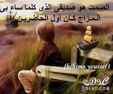 حزينه 2019 اجمل الصور الحزينه بعبارات 13884264831.jpg