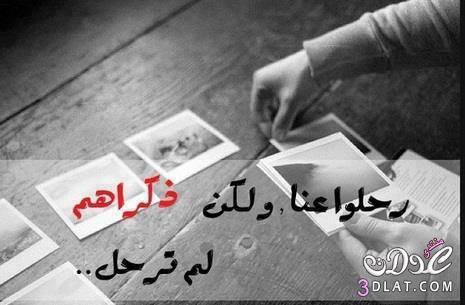 حزينه 2014 اجمل الصور الحزينه