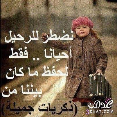 حزينه 2019 اجمل الصور الحزينه بعبارات 13884350351.jpg