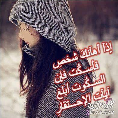 حزينه 2019 اجمل الصور الحزينه بعبارات 13884350352.jpg