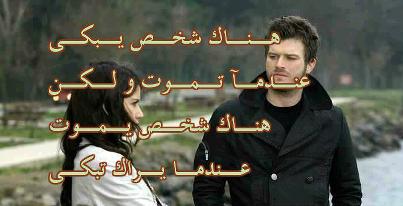 حزينه 2019 اجمل الصور الحزينه بعبارات 13884350353.png