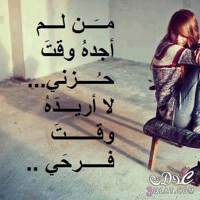 حزينه 2019 اجمل الصور الحزينه بعبارات 13884350354.jpg