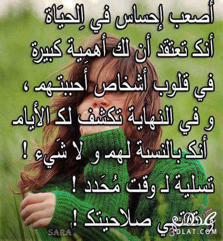 حزينه 2019 اجمل الصور الحزينه بعبارات 13884350355.jpg