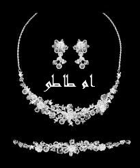مجوهرات تجنن للعرايس اجمل مجوهرات