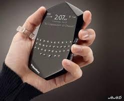 أحدث تكنولوجيا للموبايل, موبايل يعمل