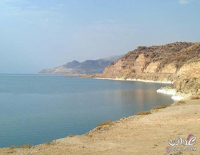 البحر الميت كالبحر الميت