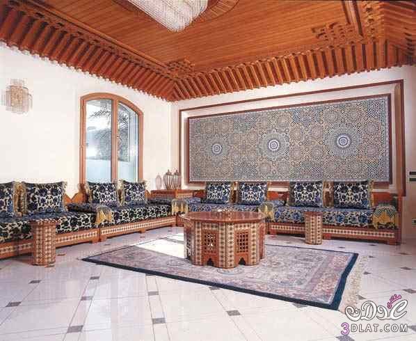 صالونات عربية