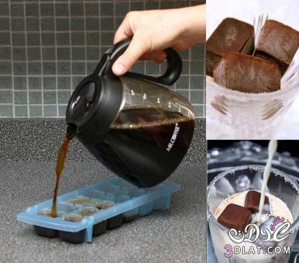 فكرة رائعة للحصول على مكعبات قهوة.  نصائح وتجارب وحلول منزلية 13889271341.jpg