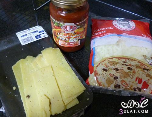 مطبخي] طريقة البيتزا خطوة بخطوة