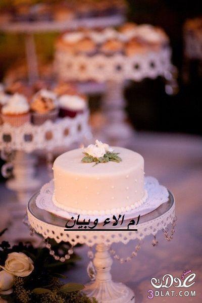 وتورتات صغيرة لحفلات الزفاف 2014,الذ