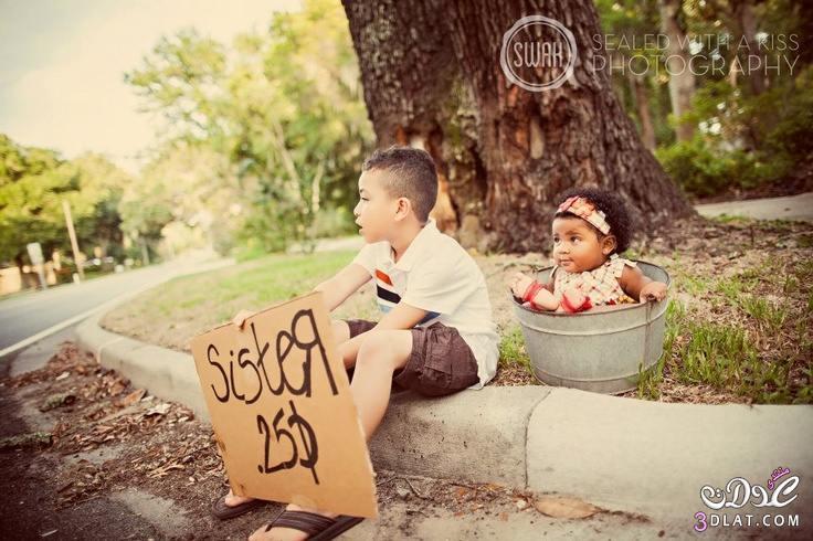 اجمل مرحة للاطفال2014 اجمل اطفال2014