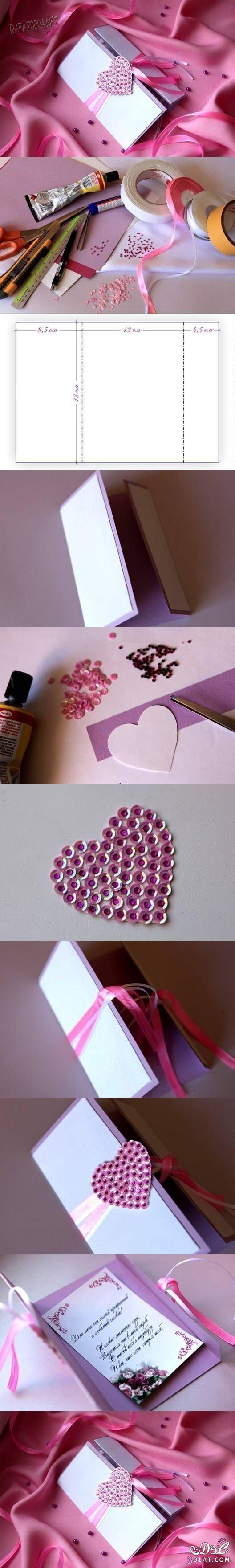 طريقة عمل بطاقات معايدة على شكل قلب 13892057521.jpg