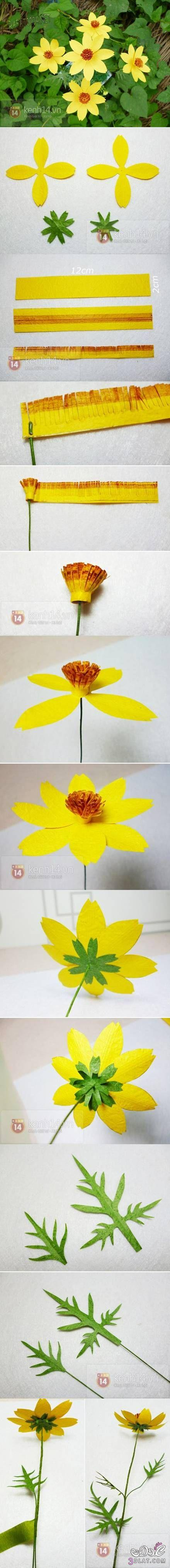 طريقة وردة صفراء الورق Yellow