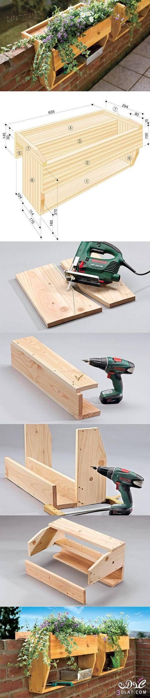 طريقة عمل رفوف اواني النباتات Railings Shelves Pots 13893696661.jpg