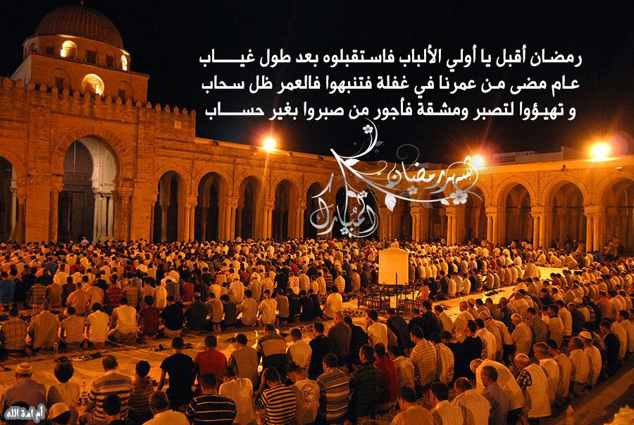 تصميمي تهنئة لرمضان ،صور رمضانية فيها 3dlat.com_01_18_02f4