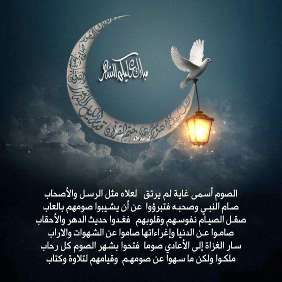 تصميمي تهنئة لرمضان ،صور رمضانية فيها 3dlat.com_01_18_476f