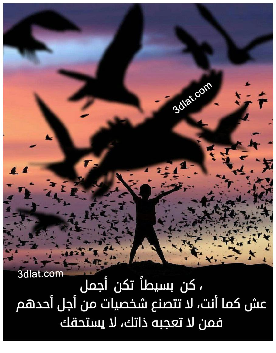 مصوره 2019 مصوره جديده الحياه تصميمي 3dlat.com_02_18_3a85