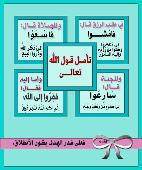 تصميمي صورأدعية لمناسبات مختلفة،صور للفيس وغيره 3dlat.com_02_18_b335