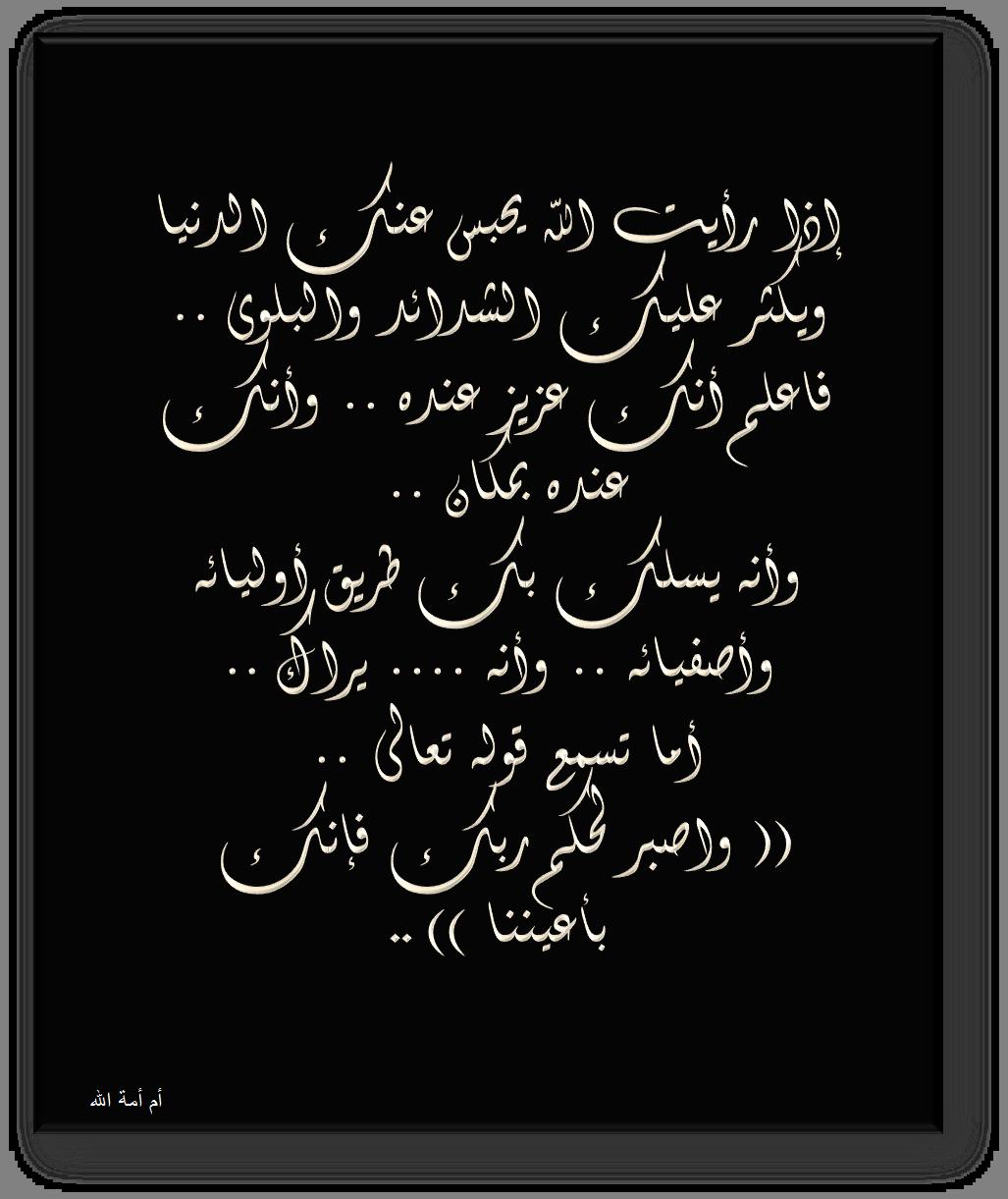 تصميمي أروع بطاقات إسلامية ،بطاقات إسلامية 3dlat.com_02_19_69aa