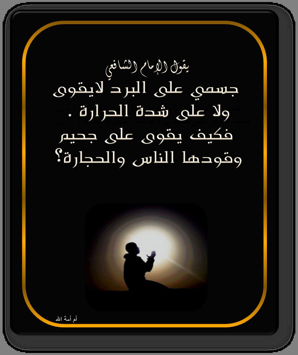 تصميمي أروع بطاقات إسلامية ،بطاقات إسلامية 3dlat.com_02_19_8e6f