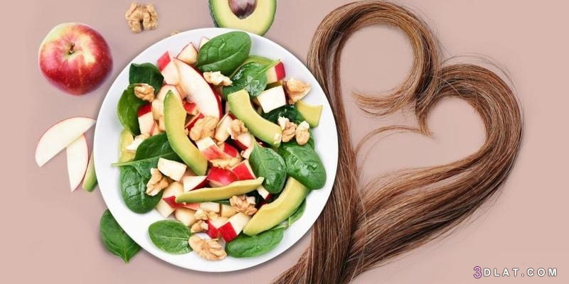 فيتامينات يتمنى شعركِ الحصول عليها! 3dlat.com_02_19_d3d7