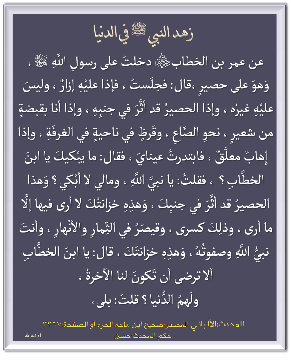 تصميمي أروع بطاقات إسلامية ،بطاقات إسلامية 3dlat.com_02_19_ed85