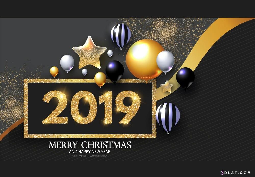تهنئه بمناسبه العام الجديد 2019 تهنئه 3dlat.com_03_18_05c3