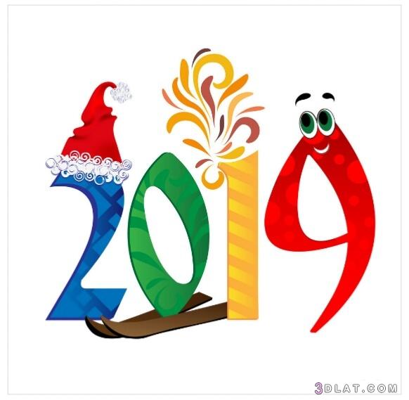 سعيد ٢٠١٩ تهنئه بمناسبه العام الجديد 3dlat.com_03_18_0f1f